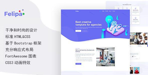 网络工作室数字产业H5网页模板