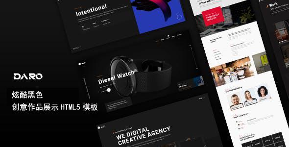 创意黑色作品案例展示web模板