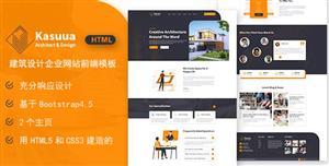 高端建筑設計企業網站web前端模板