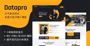 HTML5&CSS3大氣單頁公司主頁模板