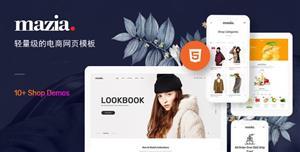 10种简约UI电商购物网站模板