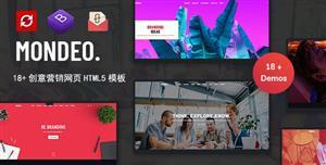 18+創意營銷網頁模板HTML5編碼
