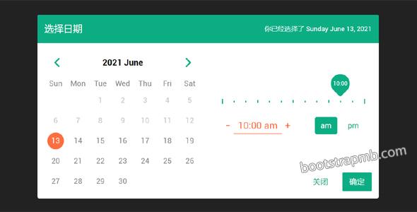 angular+jquery日期和时间选择插件