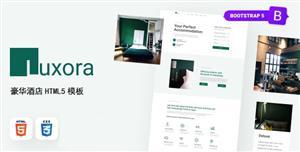 豪華酒店HTML5模板網站界面