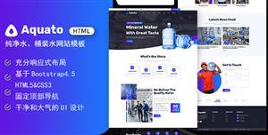 HTML5纯净水桶装水网站模板
