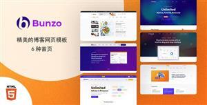 多用途的博客HTML模板前端页面