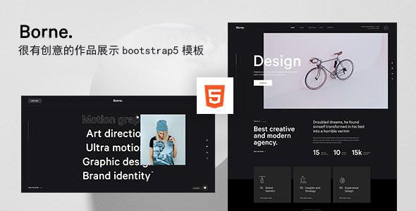独特的图文展示网站bootstrap5模板