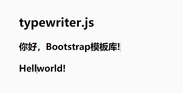 带音效的打字效果js插件Typewriterjs源码下载
