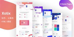 8种时尚的软件应用官网着陆页模板