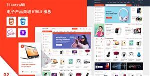 红色商城网页电子产品购物商店模板