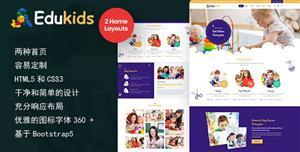 幼儿园儿童培训课程网站模板