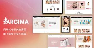 高端化妆品美容用品电子商务模板