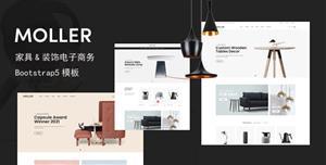 家具&装饰电子商务响应网站模板