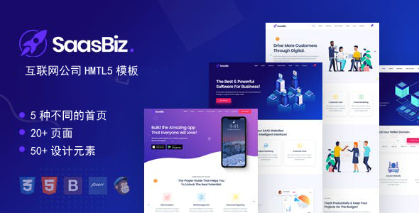 创意UI创业互联网公司网站模板