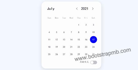 动画日历UI设计js小部件