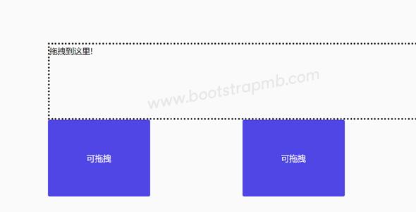 HTML5拖拽元素Js插件dragndrop源码下载
