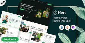 响应式园林景观设计服务网站模板