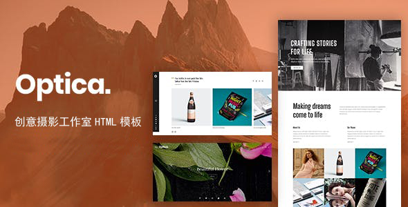 响应式WEB创意摄影工作室网页模板源码下载