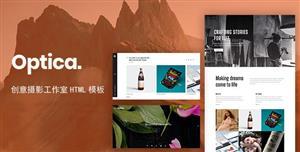 响应式WEB创意摄影工作室网页模板