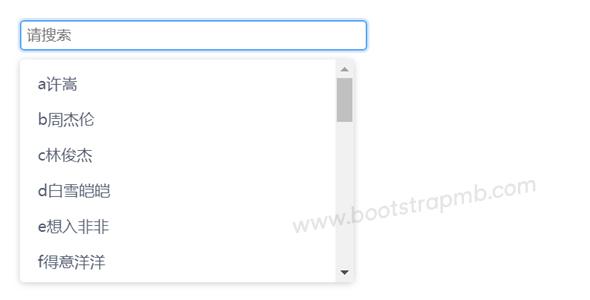 select框带搜索功能jq插件