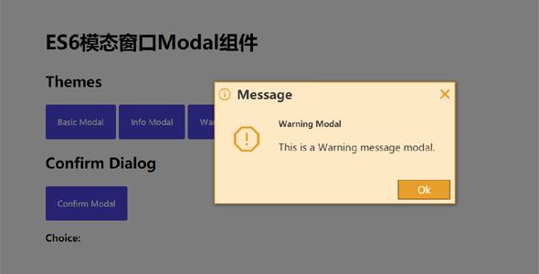 ES6模态窗口Modal组件