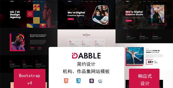 简约设计工作室个人网站模板