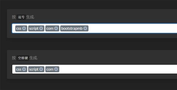 输入框bootstrap标签生成组件源码下载