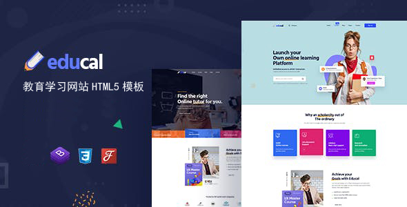 HTML5教育网站付费学习网页模板