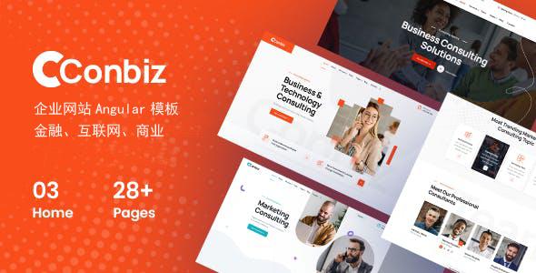 通用的商业公司网站Angular模板