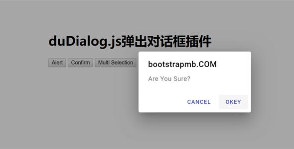 duDialog.js弹出对话框插件