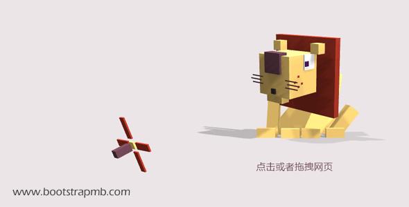 threeJs乐高狮子交互式动画