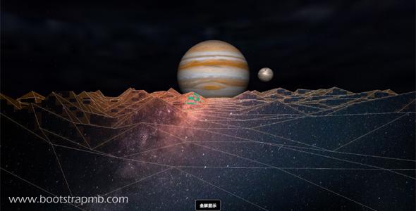 Three.js模拟木星动画特效