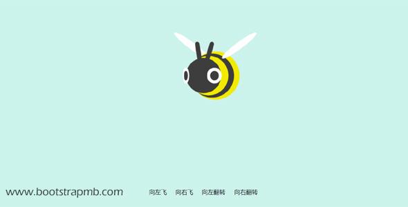 gsap+zdog控制蜜蜂飞舞动画源码下载