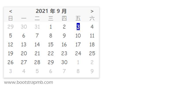 使用js编写的日历代码