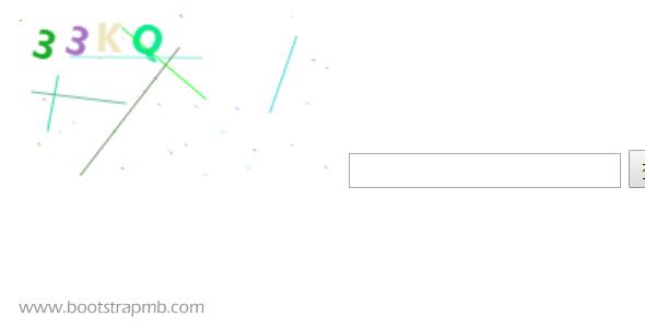 jQuery canvas实现随机验证码