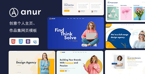 设计师开发人员个人网站HTML5模板