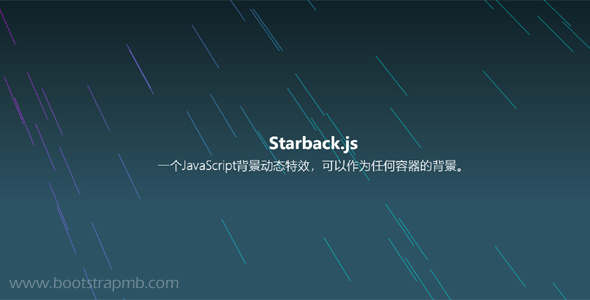 Starback.js网页背景斜线动态特效